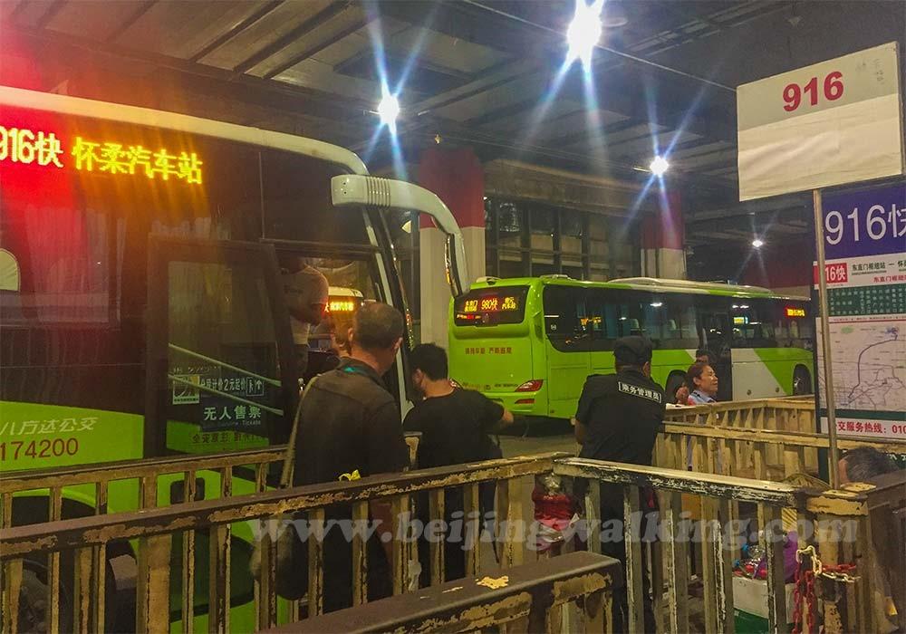 Direct Bus To Mutianyu Great Wall From Beijing Beijing