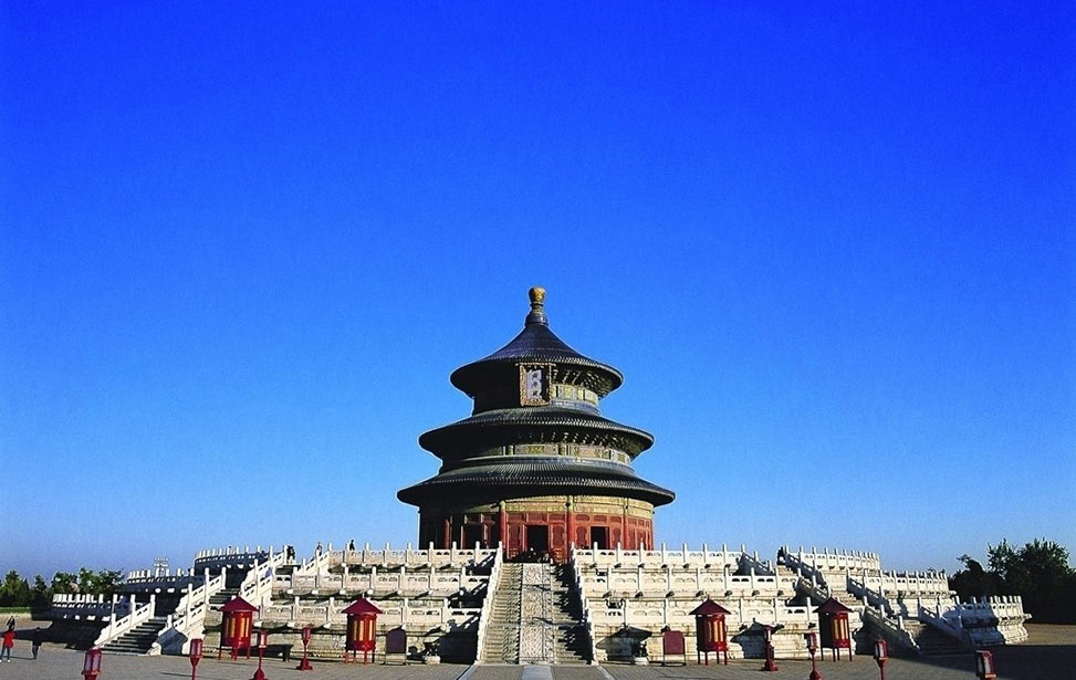 Beijing City Heritage Private Tour with Private Transfer